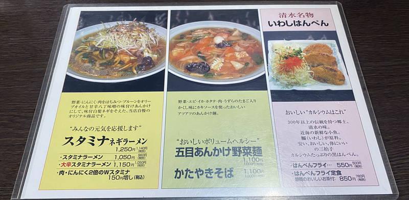f:id:sakuyaoi:20200901013546j:plain