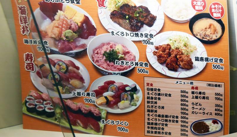 f:id:sakuyaoi:20200901141114j:plain