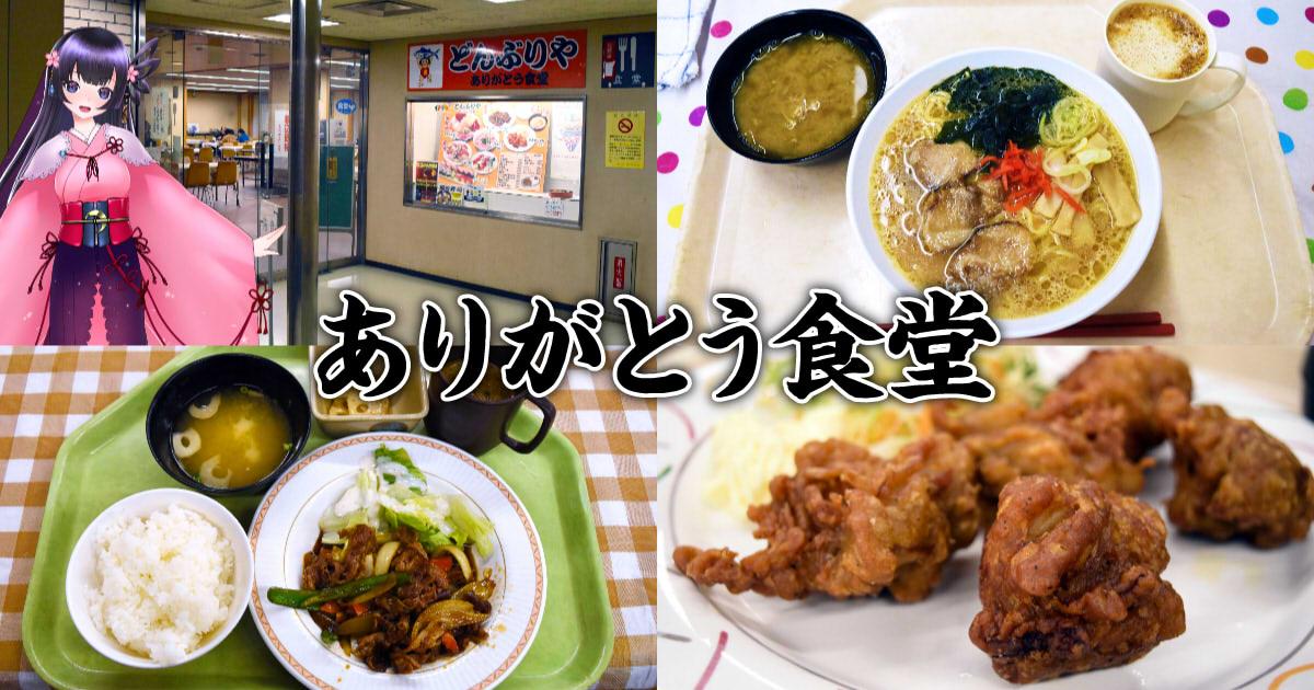 f:id:sakuyaoi:20200901141134j:plain