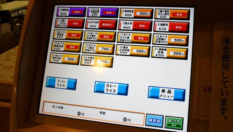 f:id:sakuyaoi:20200901141138j:plain