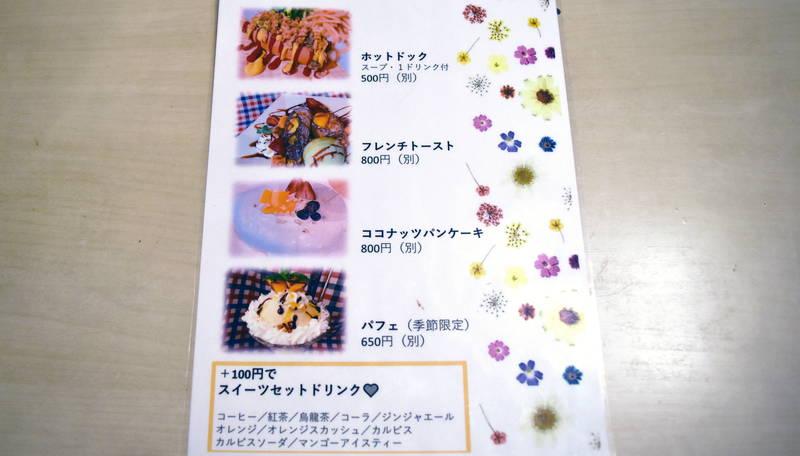 f:id:sakuyaoi:20200907161058j:plain