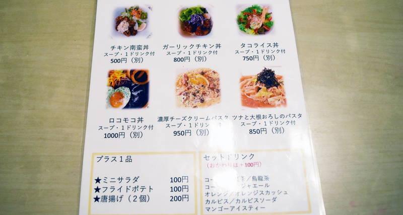 f:id:sakuyaoi:20200907163112j:plain