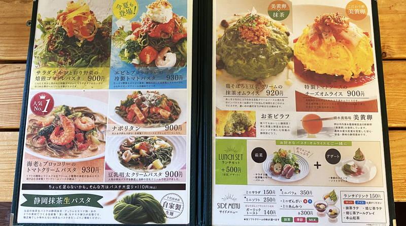 f:id:sakuyaoi:20200907183830j:plain
