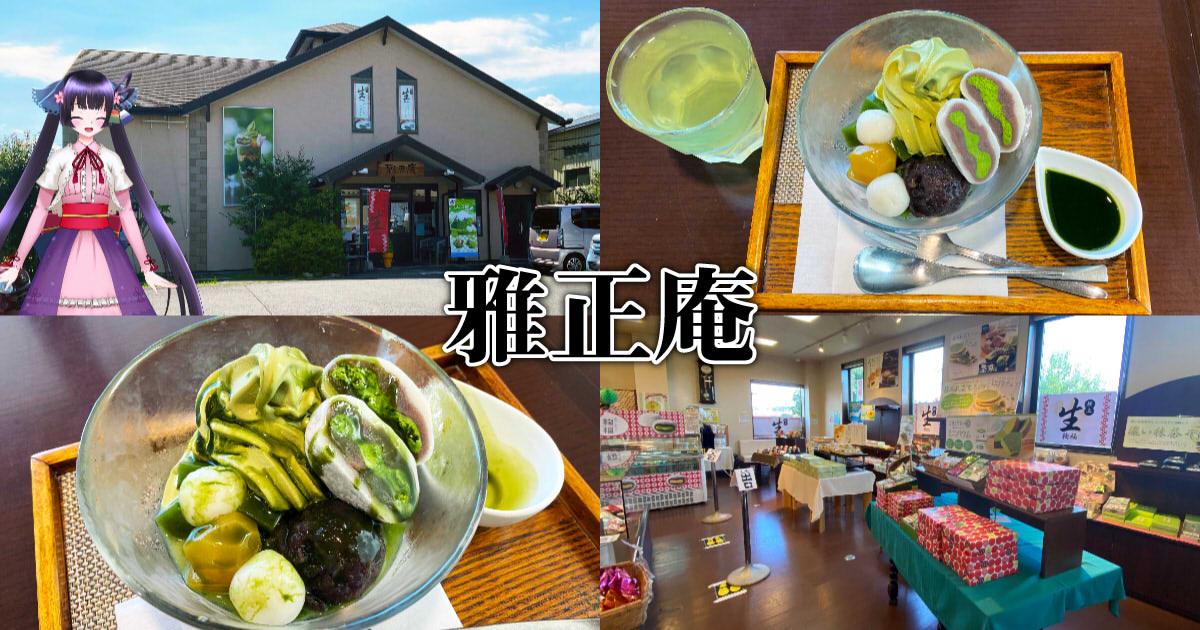 f:id:sakuyaoi:20200907183857j:plain