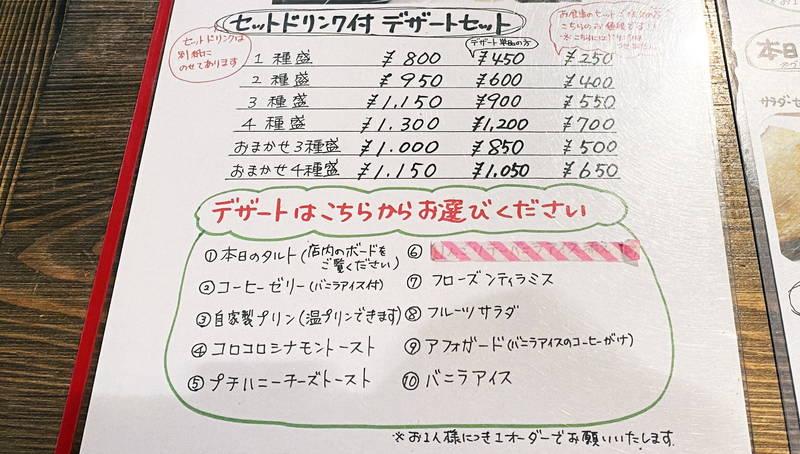 f:id:sakuyaoi:20200909060315j:plain