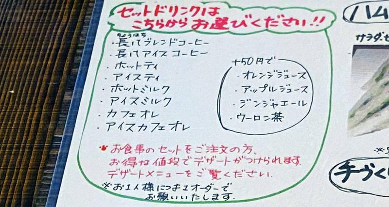 f:id:sakuyaoi:20200909060317j:plain