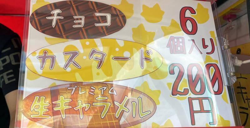 f:id:sakuyaoi:20200910040759j:plain