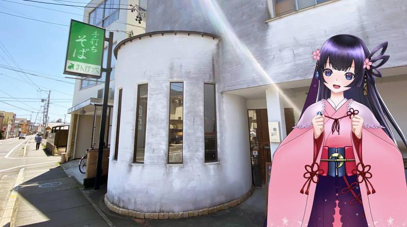 f:id:sakuyaoi:20200910042902j:plain