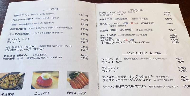 f:id:sakuyaoi:20200910042908j:plain