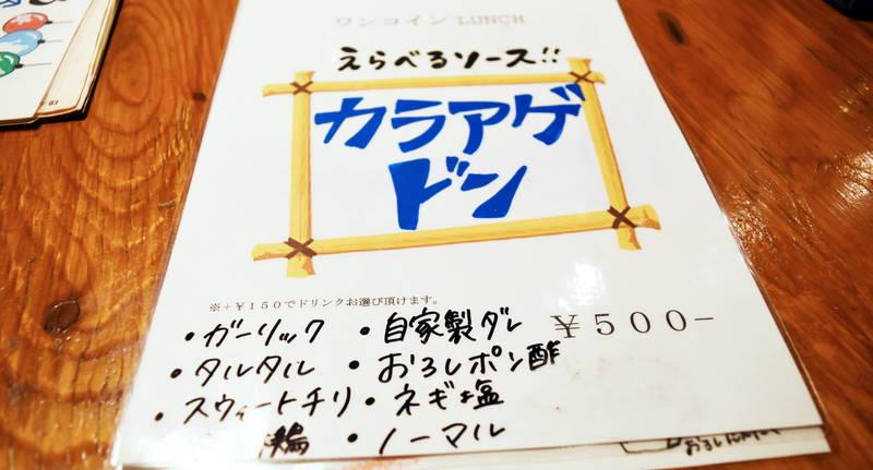 f:id:sakuyaoi:20200910043638j:plain