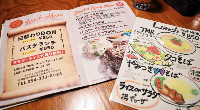 f:id:sakuyaoi:20200910043641j:plain