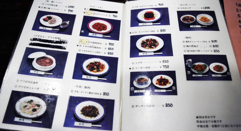 f:id:sakuyaoi:20200911040248j:plain