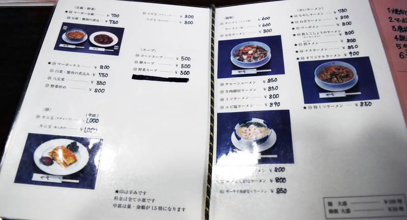 f:id:sakuyaoi:20200911040250j:plain