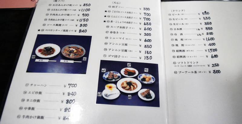 f:id:sakuyaoi:20200911040253j:plain