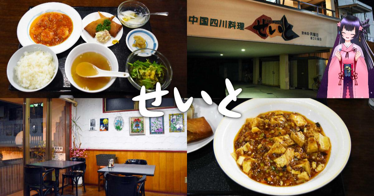 f:id:sakuyaoi:20200911040320j:plain