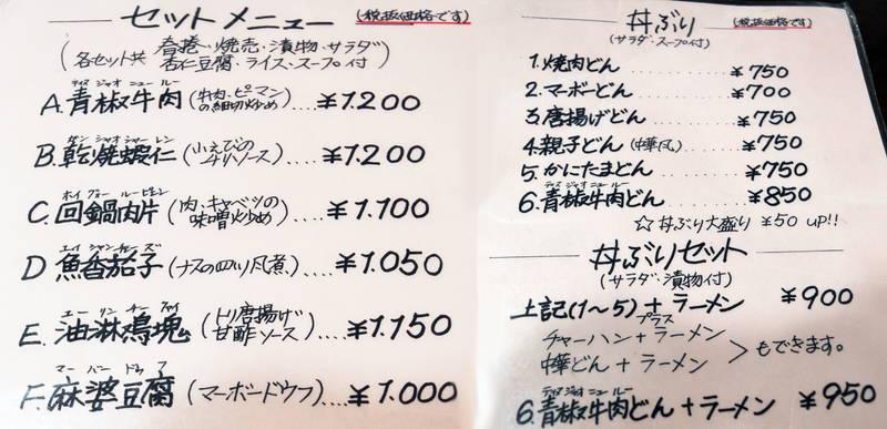 f:id:sakuyaoi:20200911040323j:plain