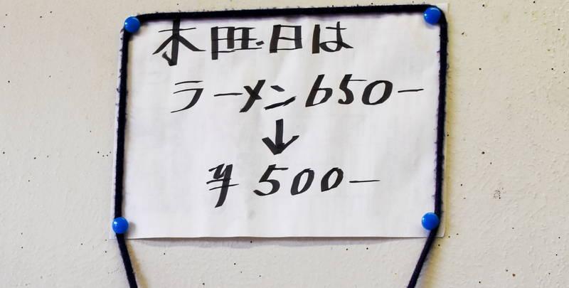 f:id:sakuyaoi:20200911050510j:plain