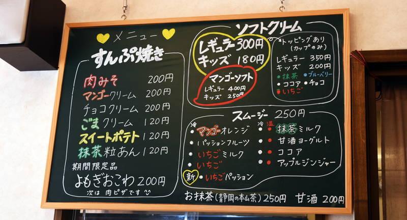 f:id:sakuyaoi:20200915013941j:plain