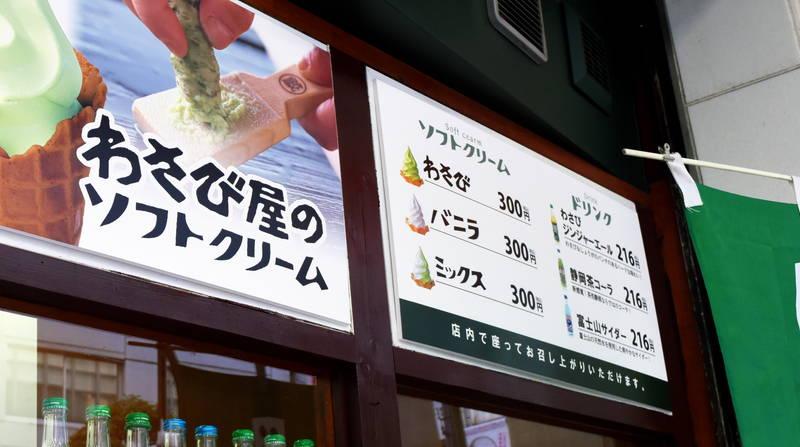 f:id:sakuyaoi:20200915034341j:plain