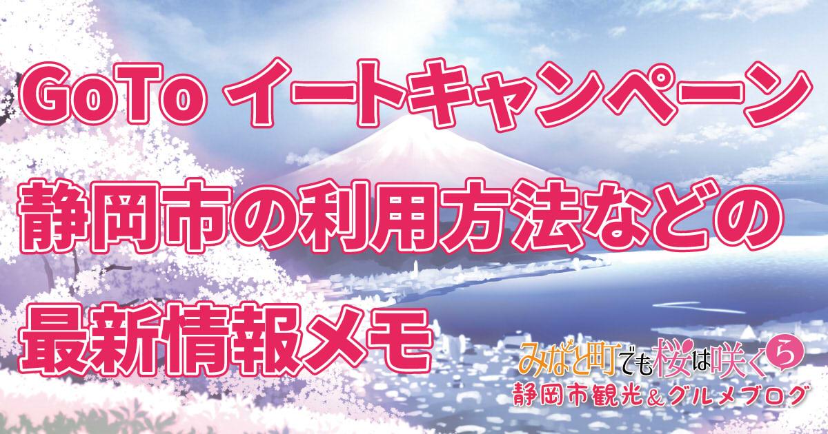 f:id:sakuyaoi:20200915222513j:plain