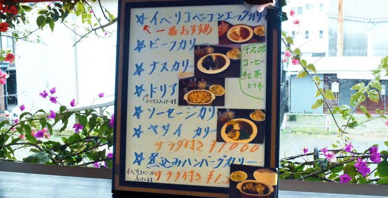 f:id:sakuyaoi:20200917042906j:plain