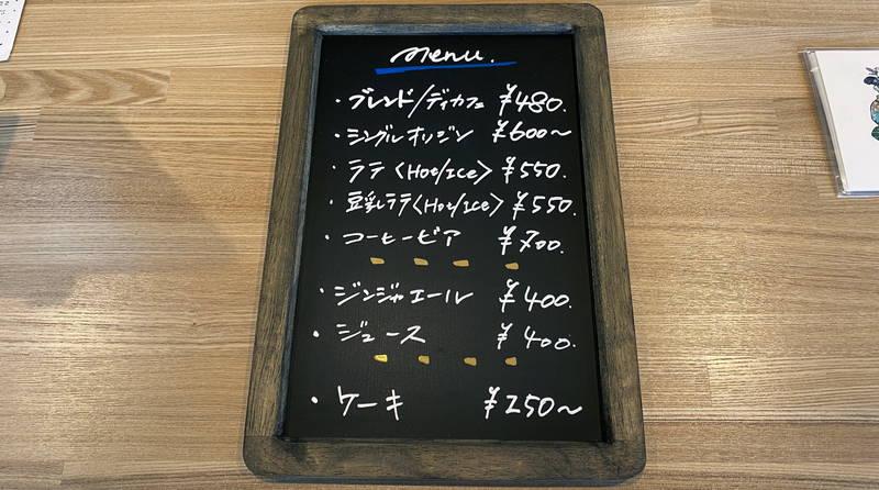 f:id:sakuyaoi:20200918032345j:plain