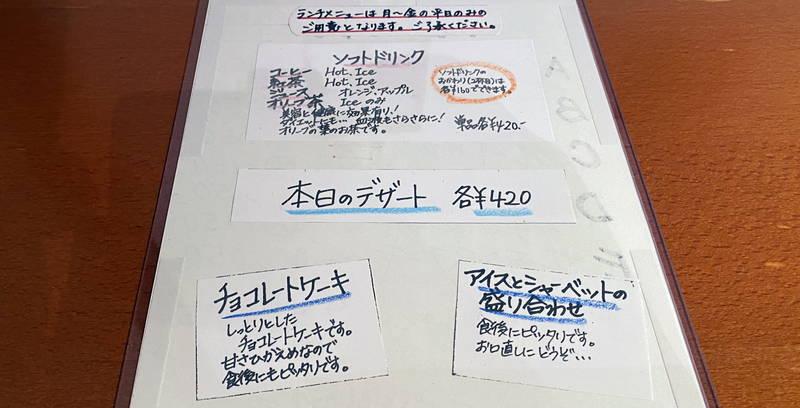 f:id:sakuyaoi:20200919035546j:plain