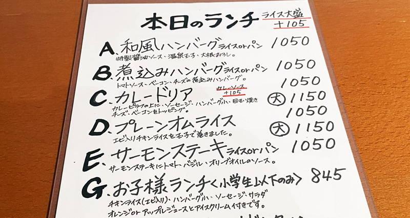 f:id:sakuyaoi:20200919035610j:plain