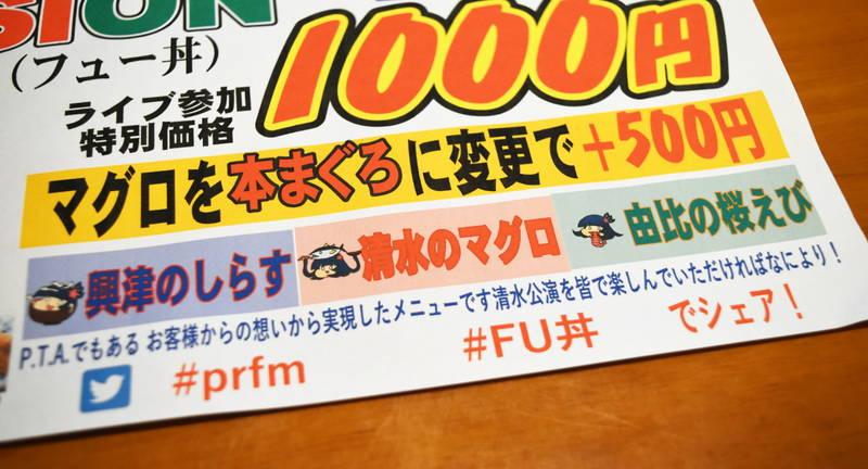 f:id:sakuyaoi:20200919134941j:plain