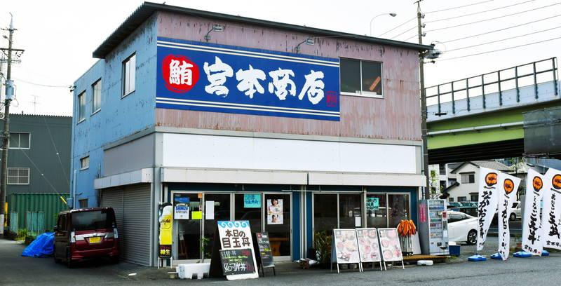 f:id:sakuyaoi:20200919135022j:plain