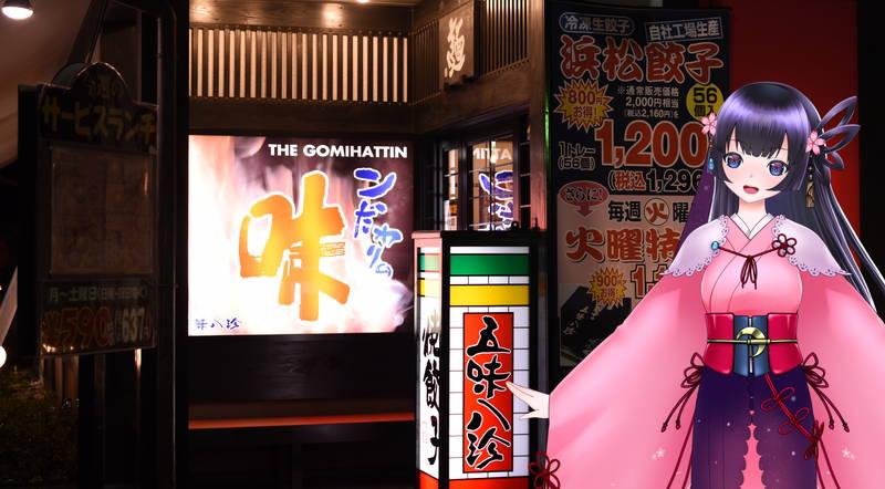 f:id:sakuyaoi:20200921043412j:plain