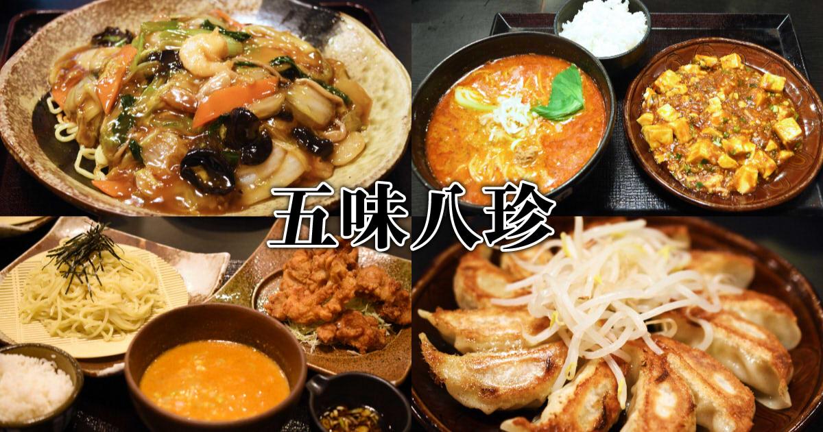 f:id:sakuyaoi:20200921043420j:plain
