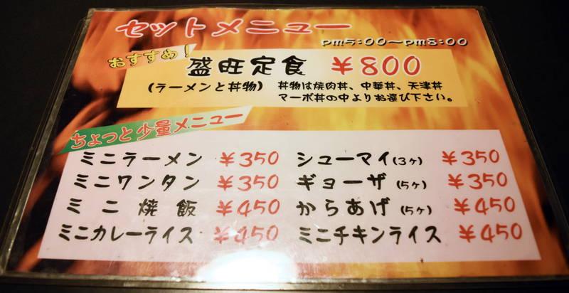 f:id:sakuyaoi:20200923012516j:plain