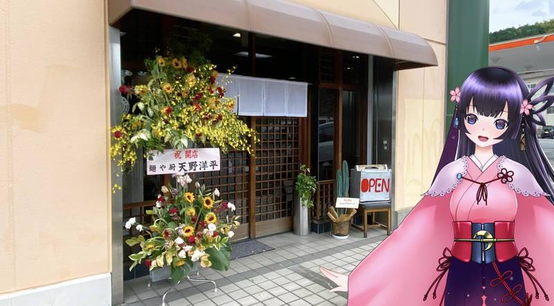 f:id:sakuyaoi:20200924051226j:plain