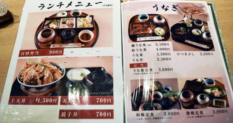 f:id:sakuyaoi:20200925040803j:plain