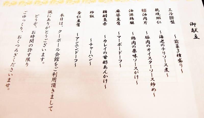 f:id:sakuyaoi:20200927050506j:plain
