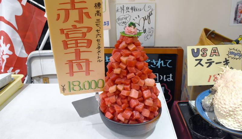 f:id:sakuyaoi:20200928030058j:plain