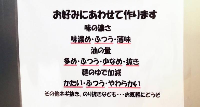 f:id:sakuyaoi:20200929051225j:plain