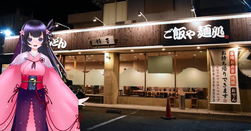 f:id:sakuyaoi:20200930050212j:plain