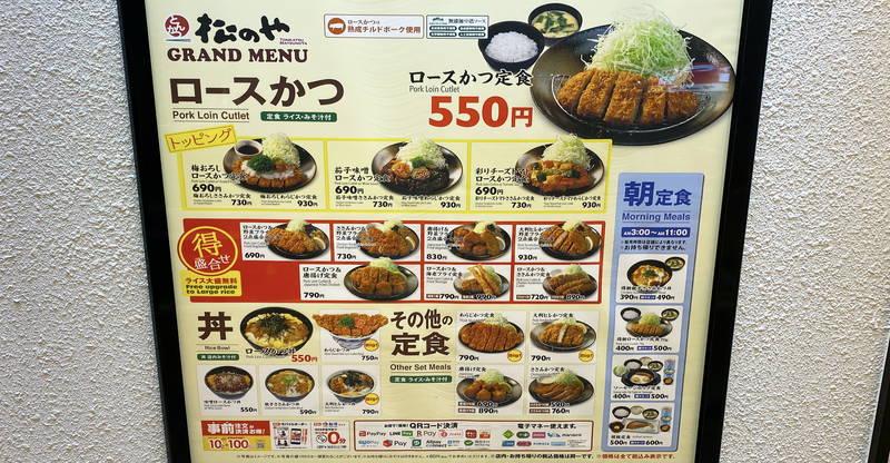 f:id:sakuyaoi:20201001054803j:plain