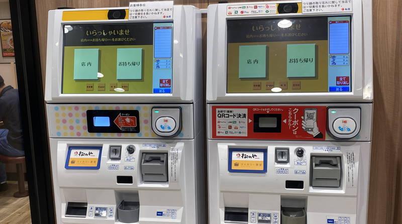 f:id:sakuyaoi:20201001054807j:plain