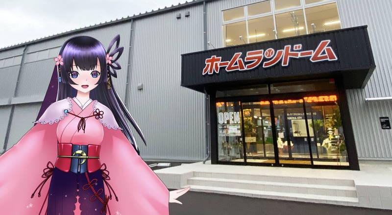 f:id:sakuyaoi:20201002073505j:plain