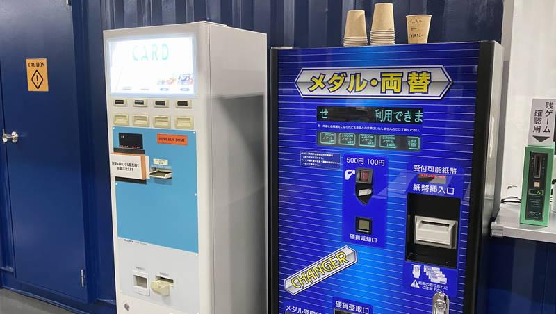 f:id:sakuyaoi:20201002073513j:plain