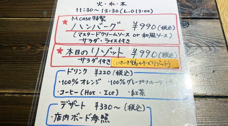 f:id:sakuyaoi:20201002130835j:plain