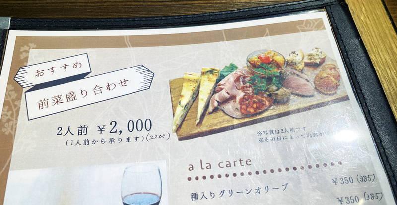 f:id:sakuyaoi:20201002130841j:plain