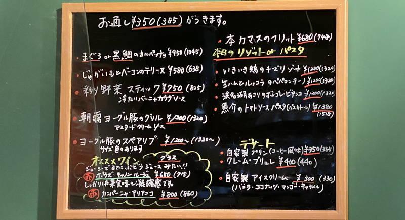 f:id:sakuyaoi:20201002130845j:plain