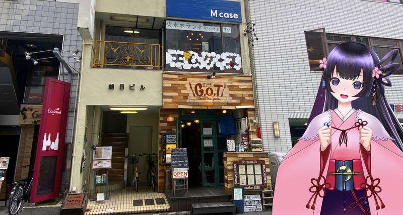 f:id:sakuyaoi:20201002130857j:plain