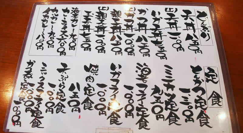 f:id:sakuyaoi:20201003223755j:plain