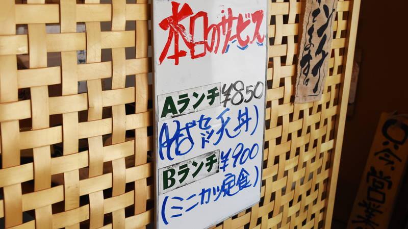 f:id:sakuyaoi:20201003223758j:plain