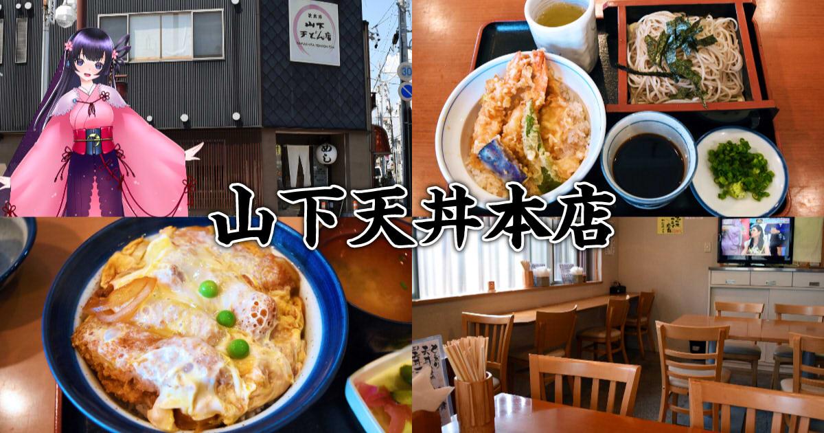 f:id:sakuyaoi:20201003223822j:plain
